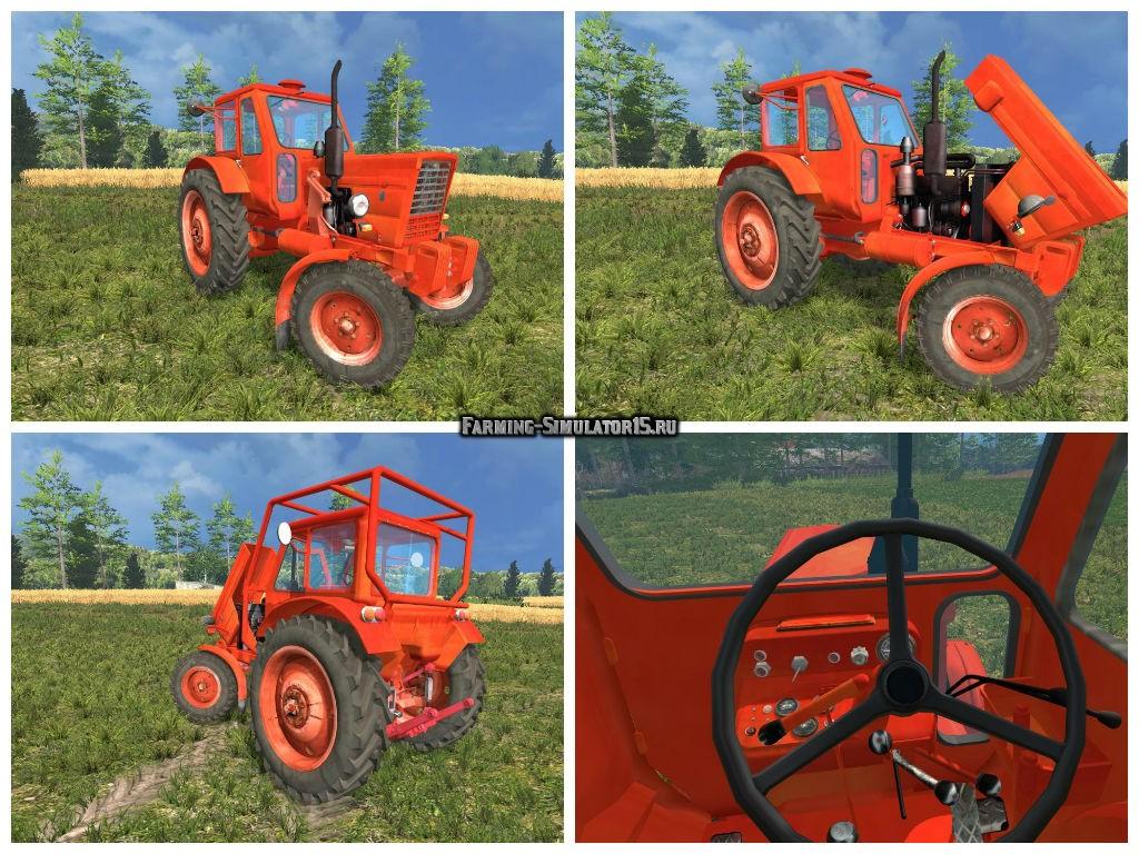 Мод трактор МТЗ Беларус MTZ 50 v 2.1 Фарминг Симулятор 2015