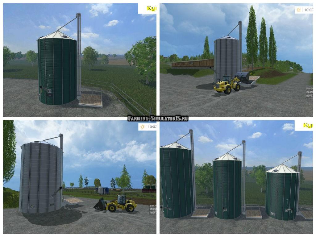 Мод хранилища Neuero NL10 Aussensilo v 4.0 Placeable Farming Simulator 2015
