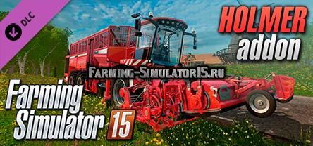 Предзаказ DLC Holmer Farming Simulator 15 в Steam