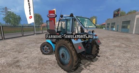 Скачать мод на фермер симулятор 2015 на трактор мтз 82 погрузчик