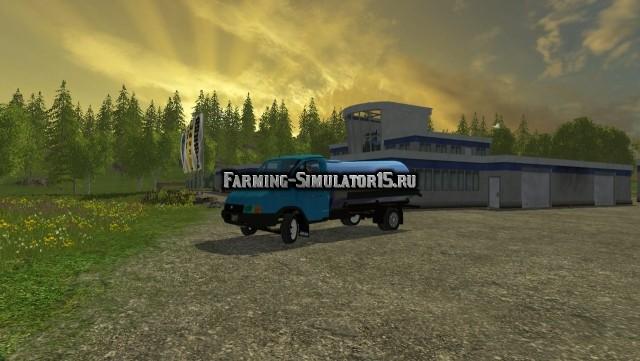 Мод грузовик Gazel Газель 3302 Бочка Фарминг Симулятор 2015