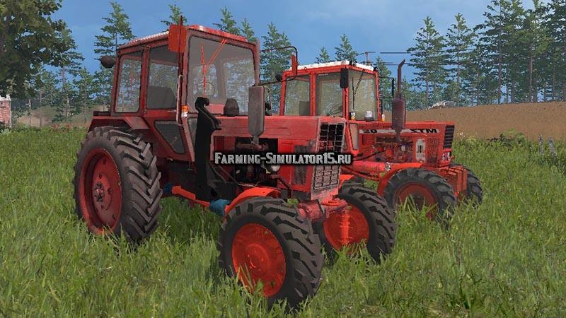 Мод ПАК тракторов МТЗ 82 Фермер Симулятор 2015