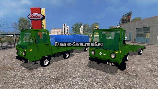 Мод грузовички Multicar and Trailer ROS Farming Simulator 2015