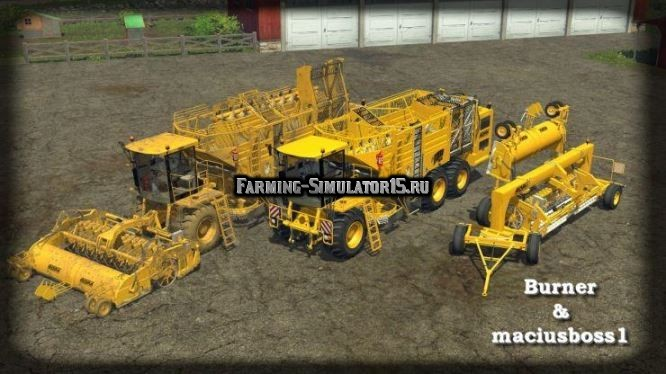 Мод ПАК Ropa Euro Tiger Pack v 1.1 Farming Simulator 15