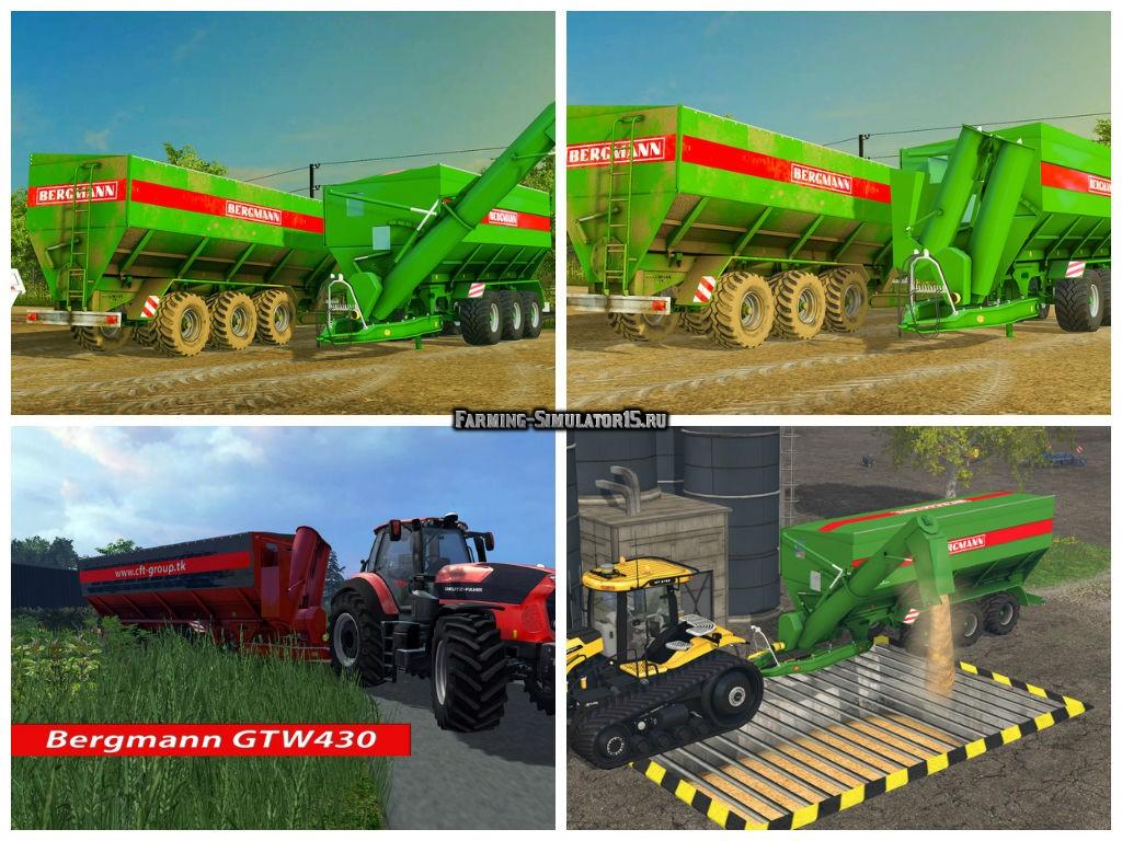 Мод прицепы Bergmann GTW 430 & GTW 330 v 4.2 Farming Simulator 2015