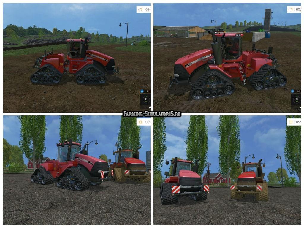Мод трактор Case IH Quadtrac 620 v 1.5 Farming Simulator 15