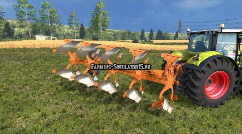 Мод плуг Charrues Huard 5 Socles Reversible Farming Simulator 2015