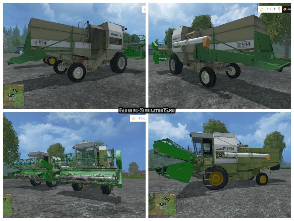 Мод комбайны Fortschritt E514 Pack Farming Simulator 2015