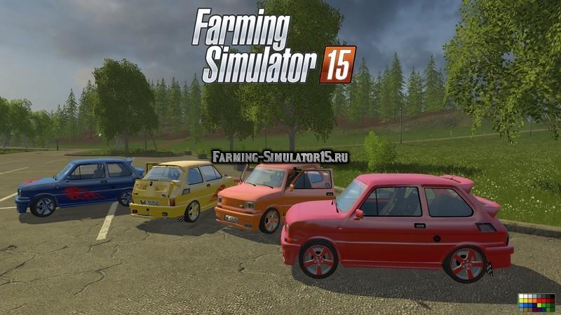 Мод авто Fiat 126p Tuning v 1.0 Farming Simulator 2015