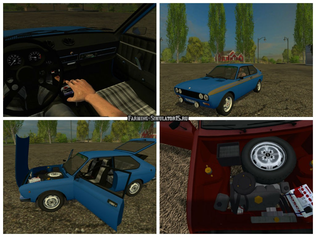 Мод авто Fiat 128 3p Berlinetta 1978 v 1.0 Farming Simulator 2015