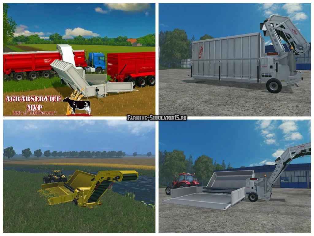 Мод перегрузочная станция Fliegl Overload Station v 1.2 Farming Simulator 15