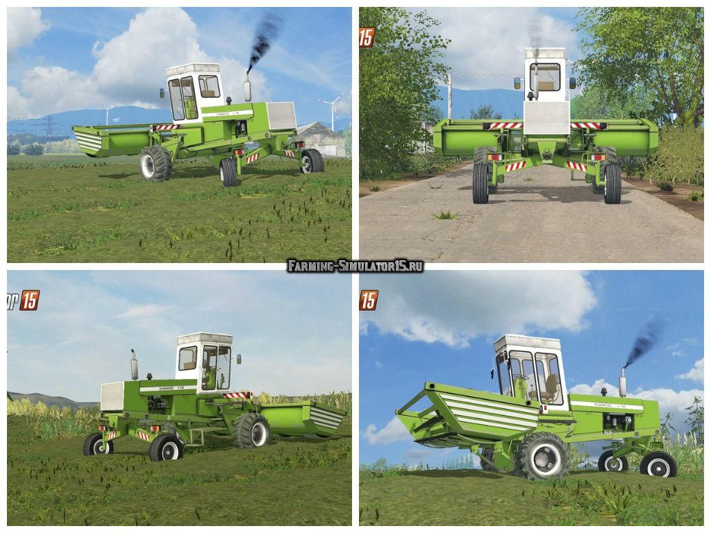 Мод косилка Fortschritt E303 v 1.0 Farming Simulator 2015