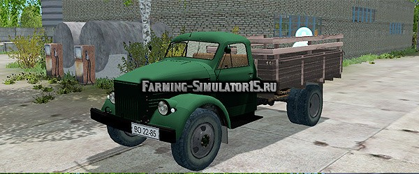 Мод грузовик Газ 51 4х2 Фермер Симулятор 2015
