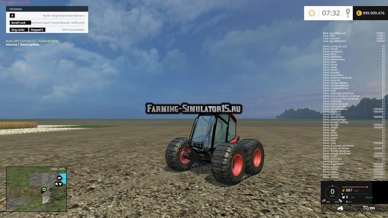 Мод Geotrupidae v1.1 Farming Simulator 2015