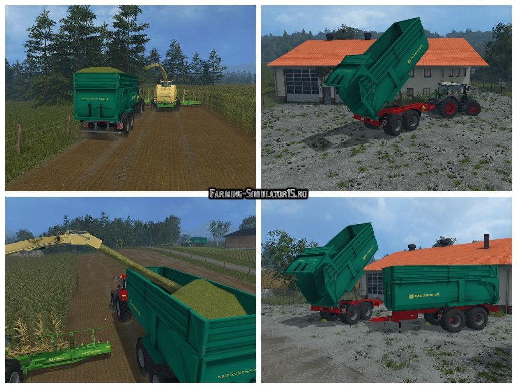 Мод прицеп Grave Meier Dumpers v 2.0 Farming Simulator 15