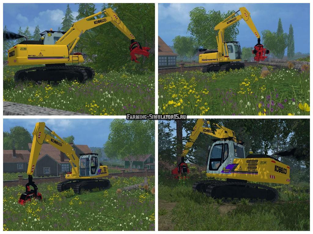 Мод Kobelco SK160 Processor Farming Simulator 2015