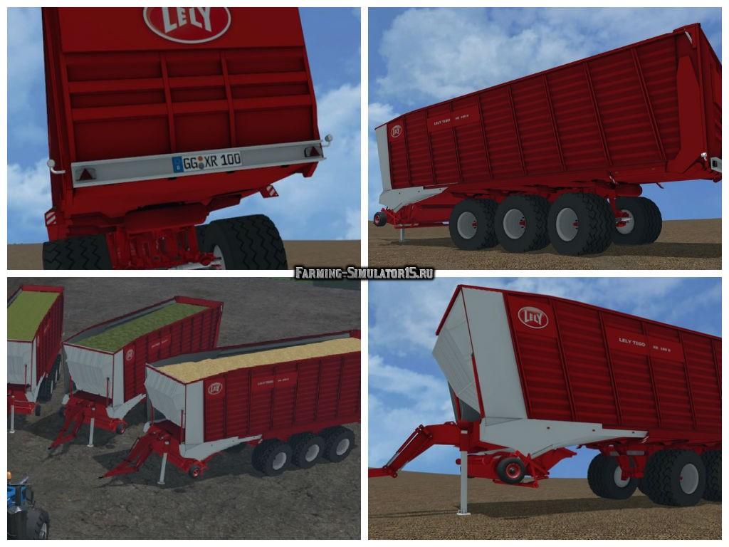 Мод прицеп Lely Tigo XR100D v 1.0 Farming Simulator 15