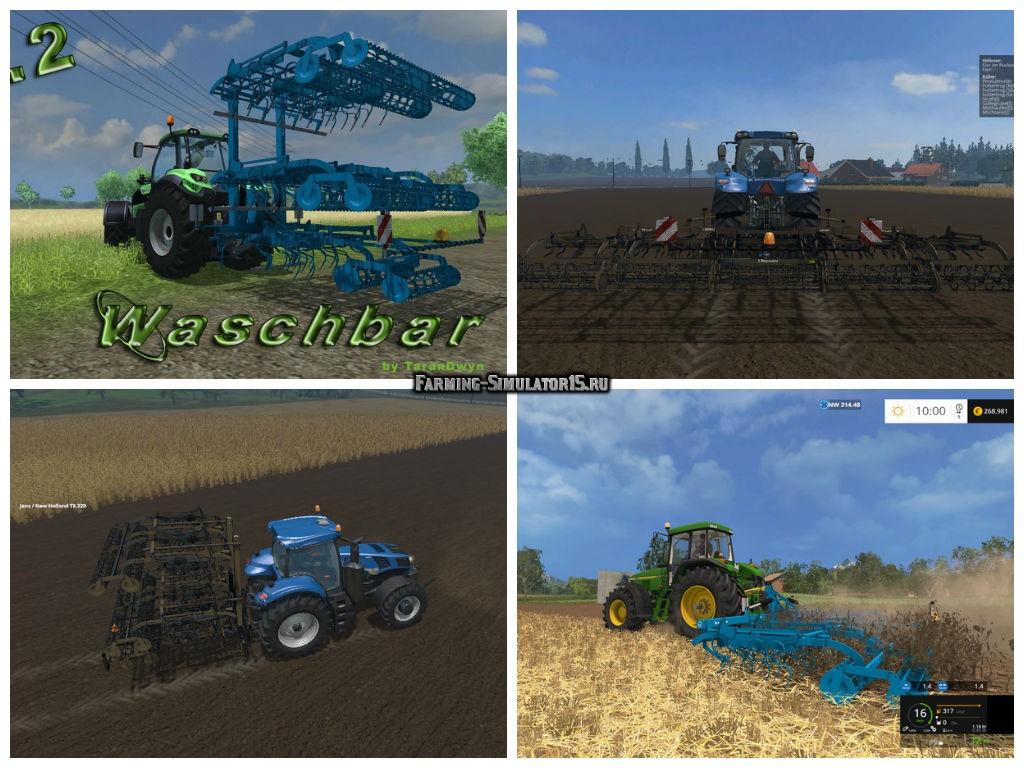 Мод культиватор Lemken Korund 750l v 1.2 Farming Simulator 15