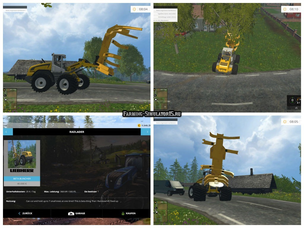 Мод погрузчик Liebherr Holzernter v 1.0 Farming Simulator 15