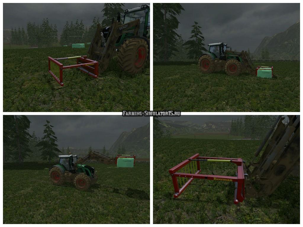 Мод захват Quader Ballenzange v 1.0 Farming Simulator 2015