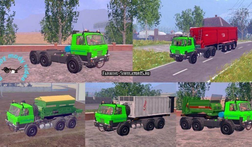 Мод грузовик Татра Tatra NTH v1.0 Фарминг Симулятор 2015