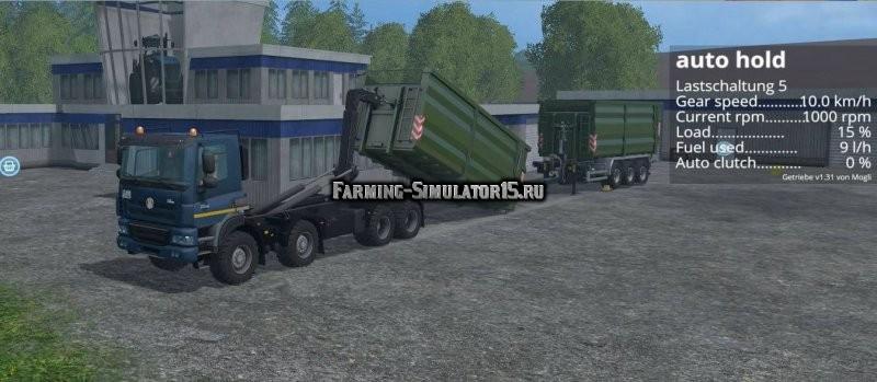 Мод грузовик Tatra Phoenix 8x8 Agro Truck IT-Runner v 1.1 fix Farming Simulator 2015
