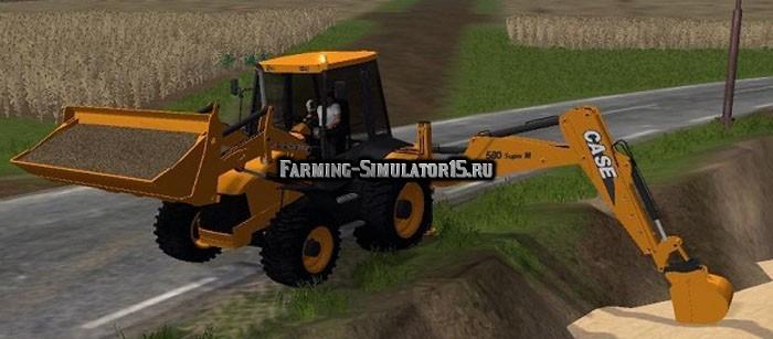 Мод трактор Case 580M v2 Farming Simulator 2015