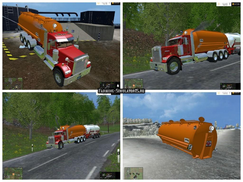 Мод цистерна Tanque v 1.0 Farming Simulator 15