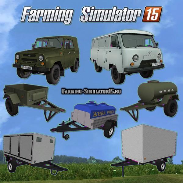 скачать мод для Farming Simulator 2015 на уаз - фото 2