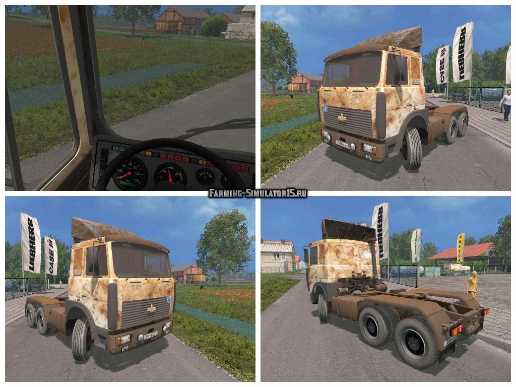 Мод грузовик МАЗ Maz 642208 SPK Gigant Фарминг Симулятор 2015