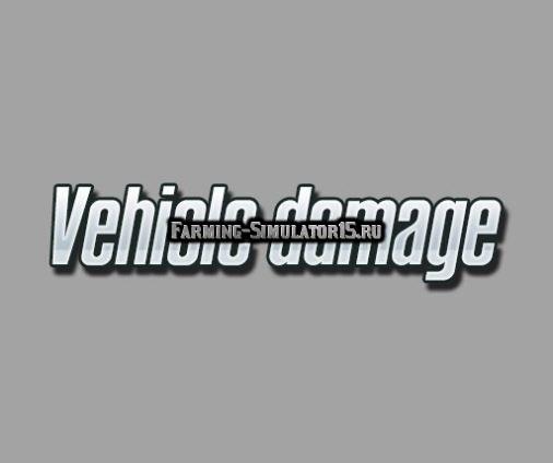 Мод скрипт поломки техники Vehicle damage Фарминг Симулятор 2015