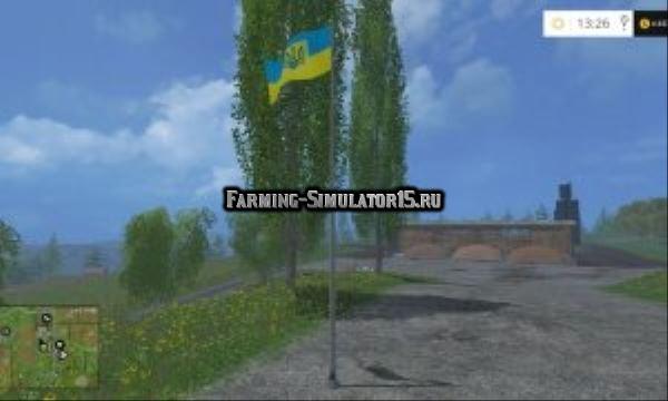 Мод украинский флаг Ukrainian Flag v 1.0 Placeable Farming Simulator 2015
