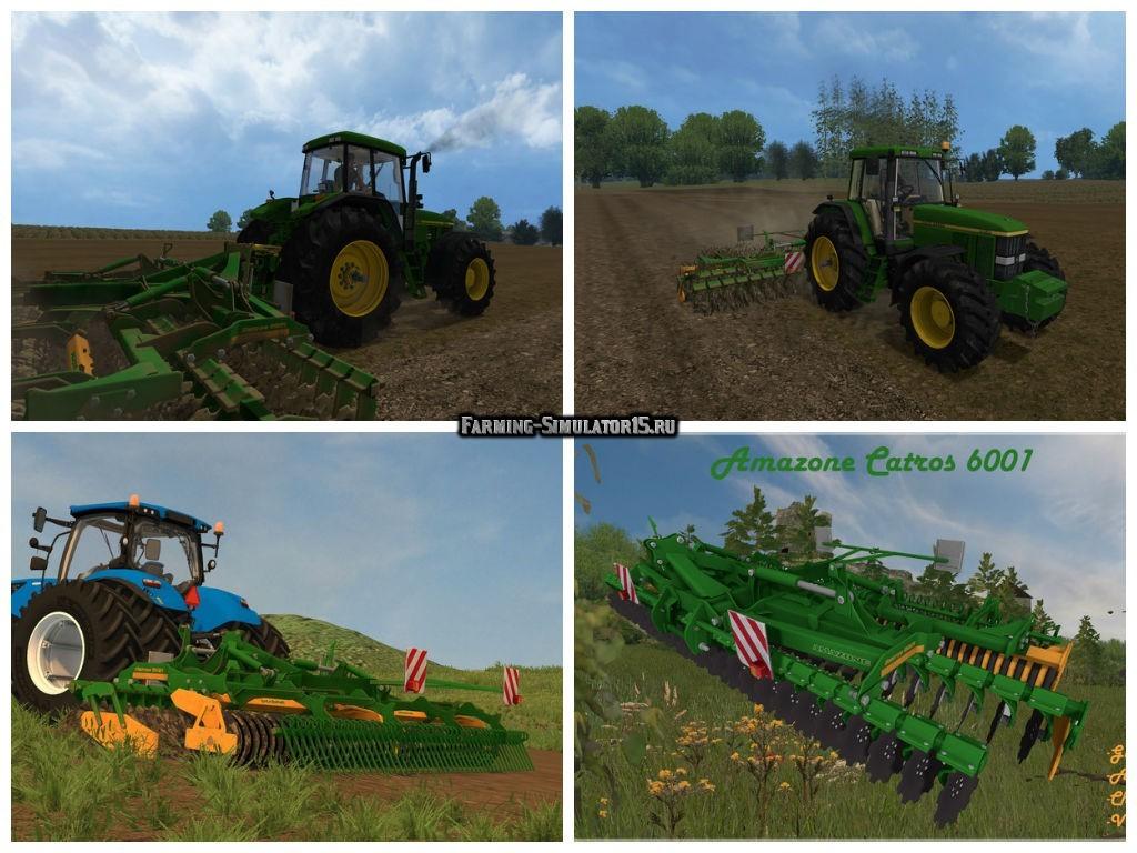 Мод культиватор Amazone Catros 6001 v 1.0 Farming Simulator 2015