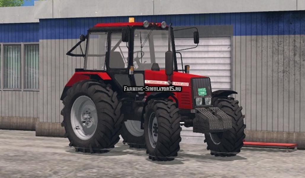 Мод трактор Беларус BELARUS 920 Фермер Симулятор 2015