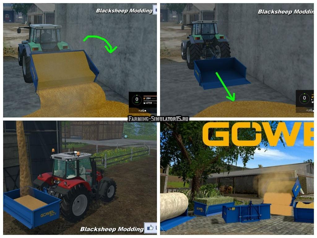 Мод ковш 3-point skips Goweil v 1.0 Farming Simulator 2015