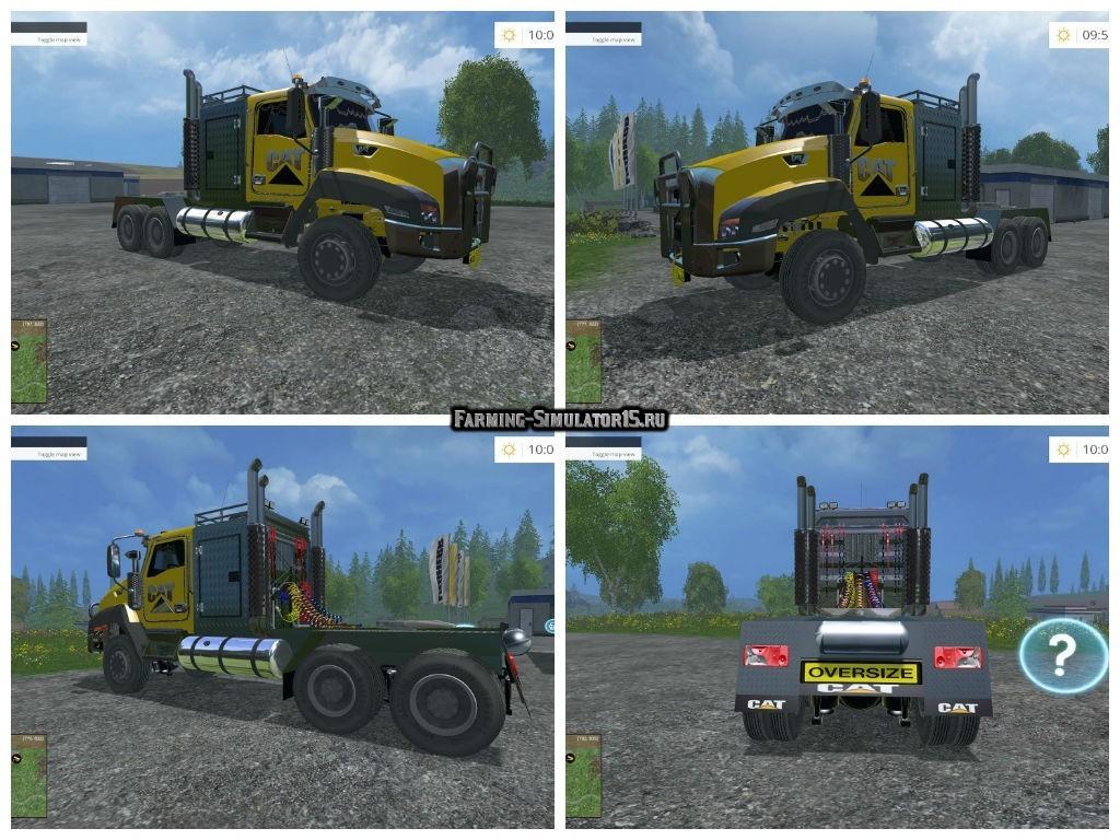 Мод грузовик CATERPILLAR V1.0 Farming Simulator 2015