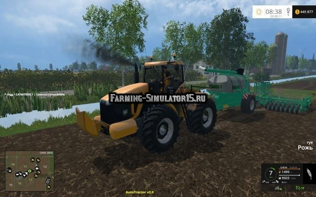 Мод трактор Challenger MT 955C v 1.0 Farming Simulator 2015