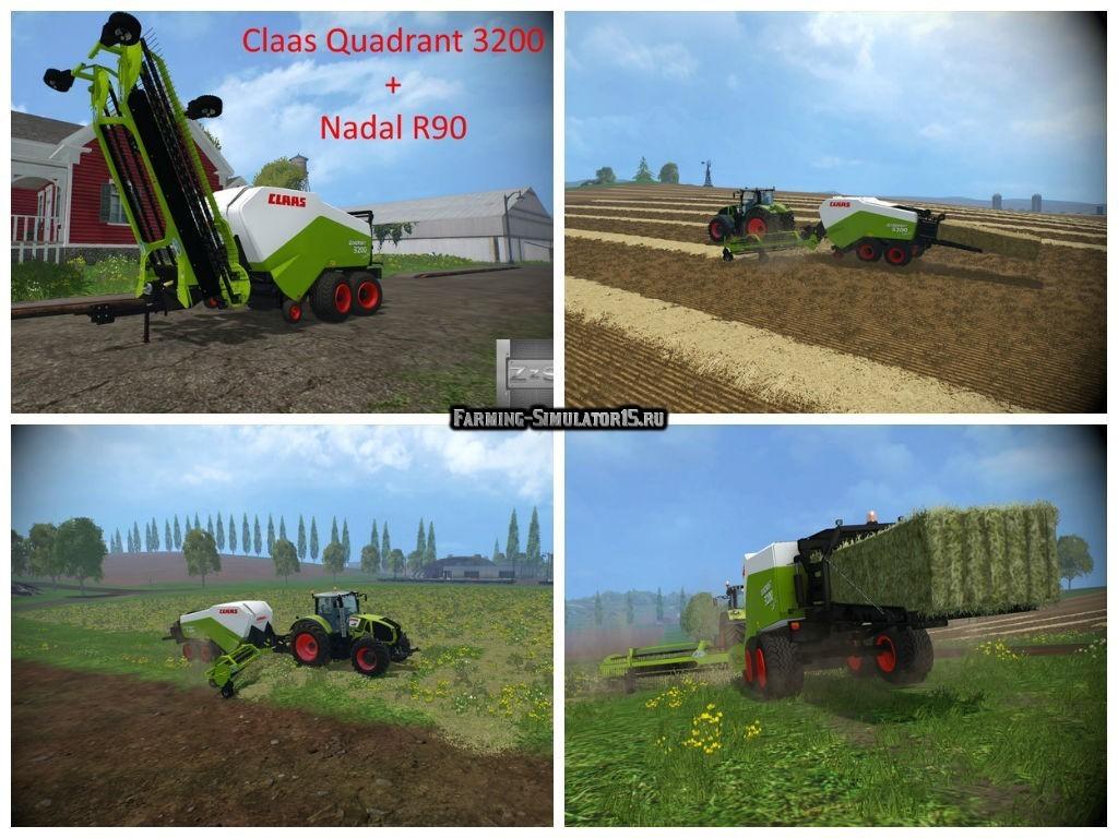 Мод тюкопресс Claas Quadrant 3200 & Nadal R90 v 1.0 Farming Simulator 15