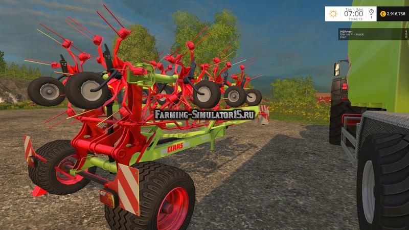 Мод сеноворошилка Claas Volto v 1.0 Farming Simulator 2015