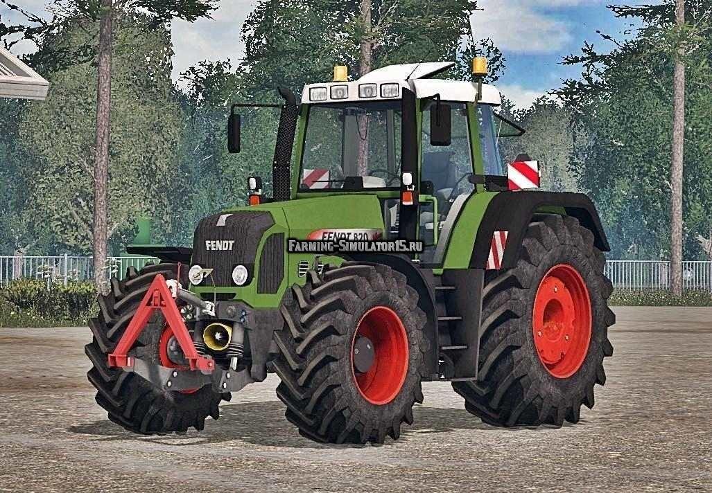 Купить Трактор 24 л.с. в Украине - Продажа тракторов 24 лс.