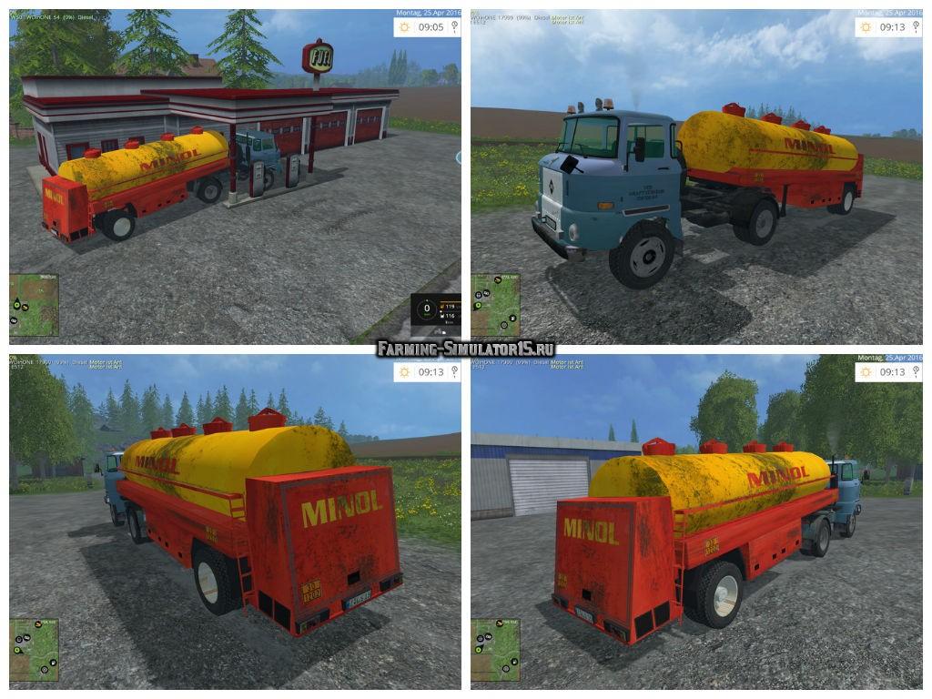 Мод прицеп GDR Minol V 1.0 Farming Simulator 2015