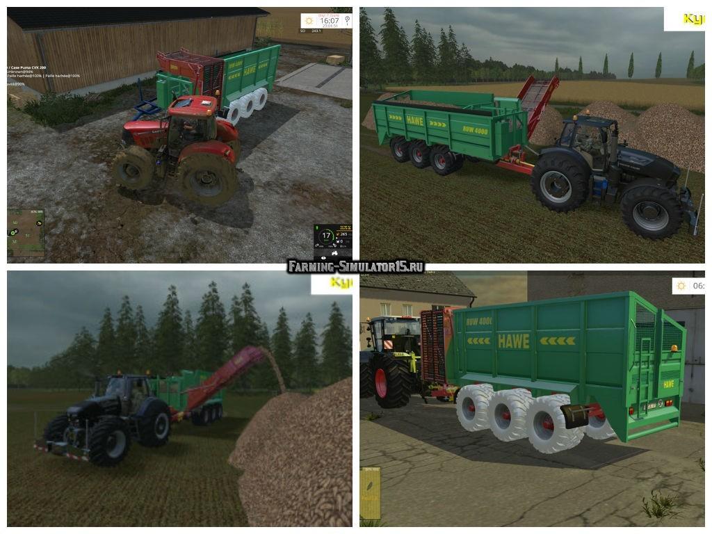 Мод прицеп Hawe RUW 4000 v 2.0 Beta Farming Simulator 15