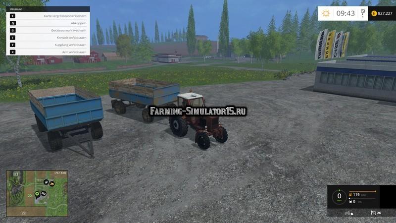Мод прицепы IFA HW5 v 1.0 Farming Simulator 15