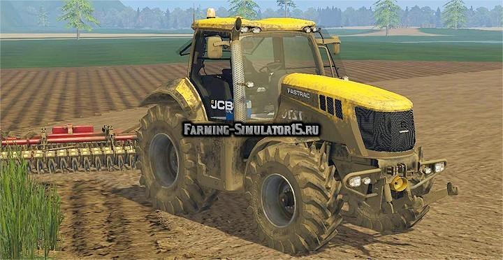 Мод трактор JCB 7270 Farming Simulator 2015