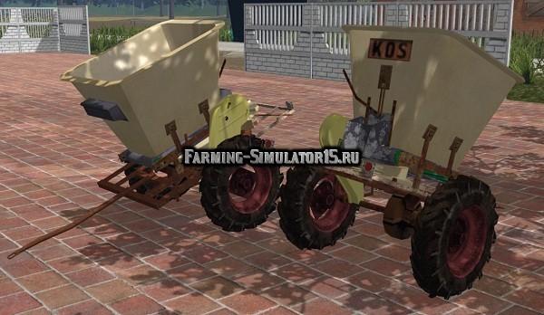 Мод распределитель удобрений KOS Farming Simulator 15