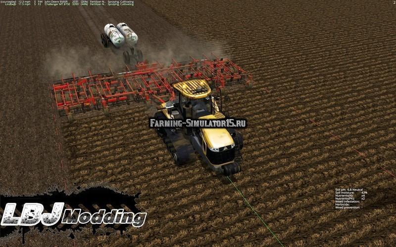 Мод культиватор Kuhn Krause 5635 v 1.0.0.0 Farming Simulator 2015
