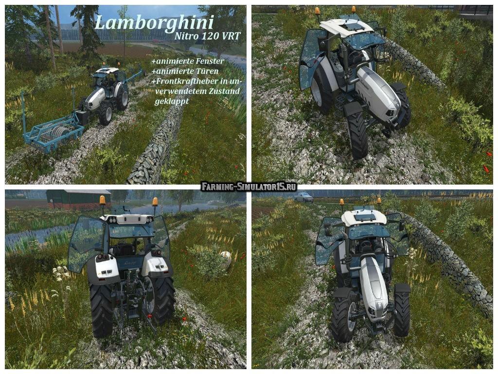 Мод трактор Lamborghini Nitro 120 VRT v 1.01 Farming Simulator 2015