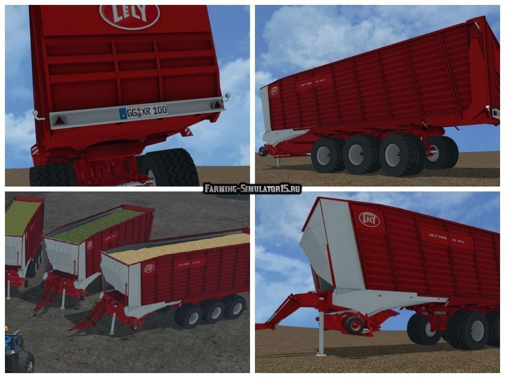 Мод прицеп Lely Tigo XR100D v 2.0 Farming Simulator 15