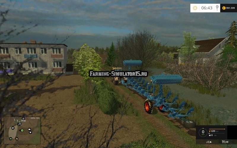Мод плуг Lemken VariTitan v 2.0 Farming Simulator 2015