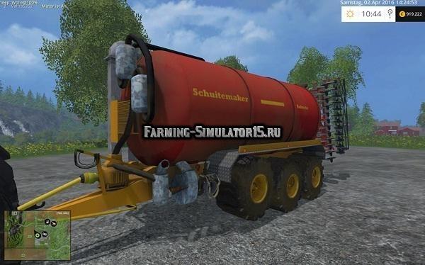 Мод ПАК Schuitemaker Robusta 260 Farming Simulator 2015